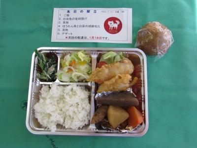 1月の給食サービスメニューの写真1