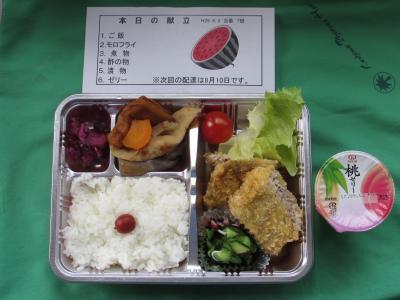 8月給食サービスメニューの写真1