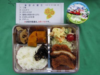 8月給食サービスメニューの写真2