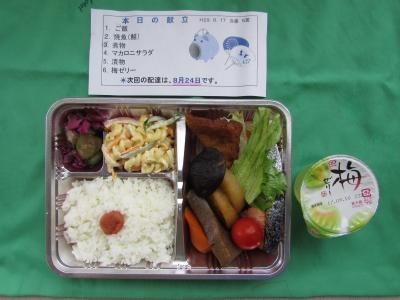8月給食サービスメニューの写真3