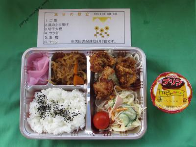 8月給食サービスメニューの写真4