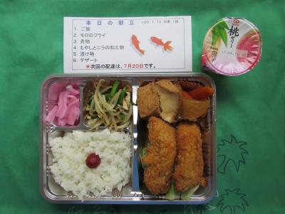 7月給食サービスメニューの写真2