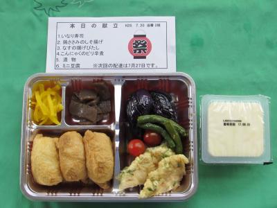 7月給食サービスメニューの写真3