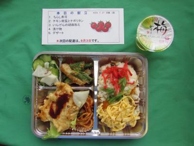 7月給食サービスメニューの写真4