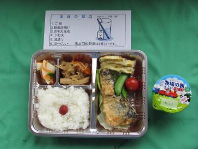 6月給食サービスメニューの写真1