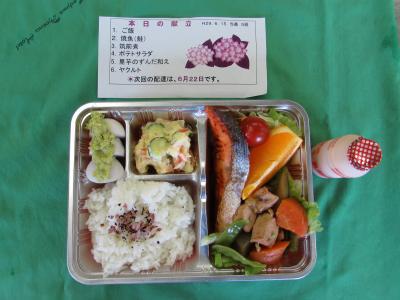 6月給食サービスメニューの写真3