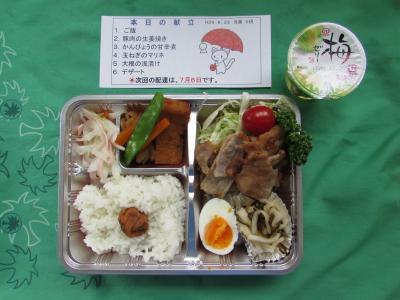 6月給食サービスメニューの写真4