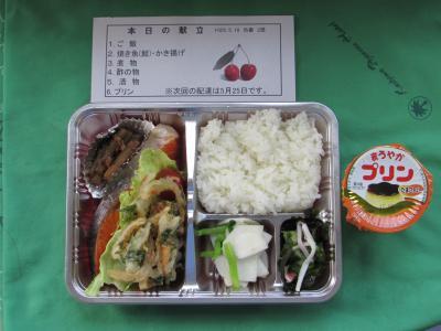 5月給食サービスメニューの写真2