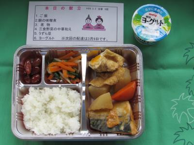 3月給食サービスメニューの写真1