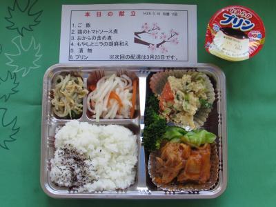 3月給食サービスメニューの写真3