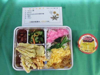 3月給食サービスメニューの写真4