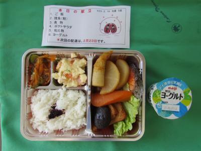 2月給食サービスメニューの写真3