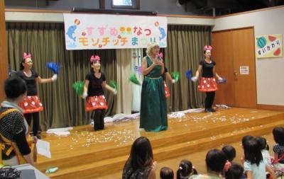 すずめ・モンチッチ夏祭りの写真3